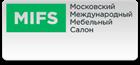 MIFS Московский мебельный салон 2017.
