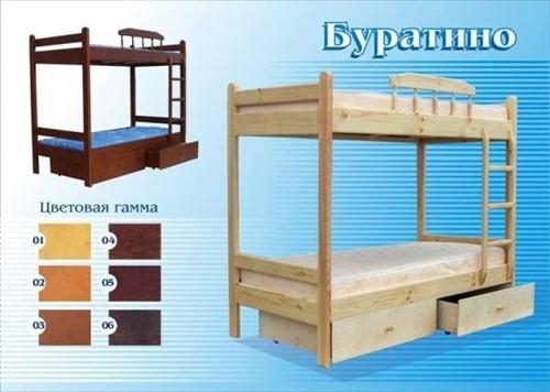 Кровать Буратино - фото 124386