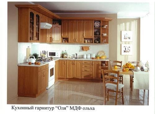 Кухня угловая Оля МДФ