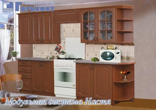 Кухня Настя 3
