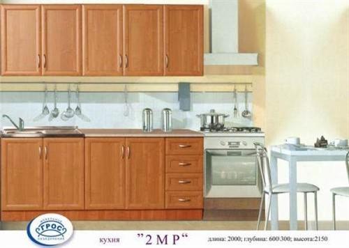 Кухня МДФ 2МР