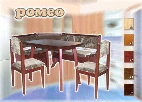 Кухонный уголок Ромео