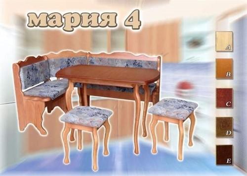 Кухонный уголок Мария 4