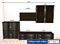 Модульная стенка Камелия длина 3.2 метра, ширина .0 метра - фото 115767